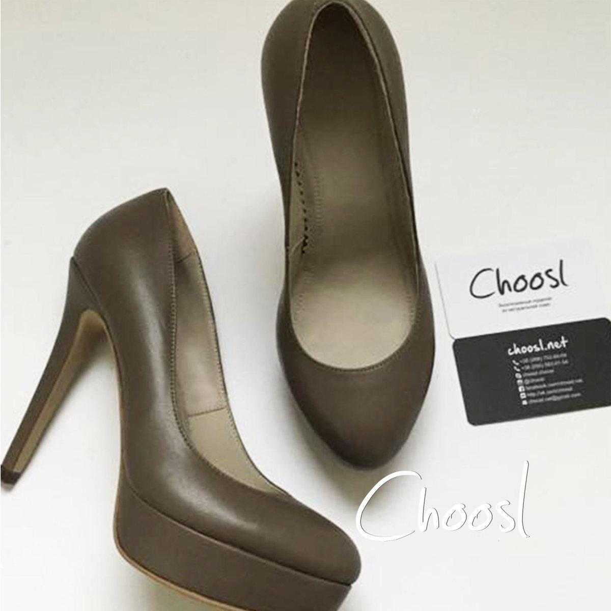 Бренд Choosl створює взуття в першу чергу для комфорту та впевненості в  кожному вашому кроці. Також вони пропонують приємні бонуси. dab1990e21145