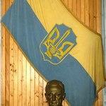 жовто-блакитний прапор Україна фото