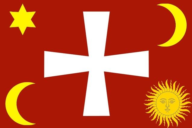 козацькі емблеми