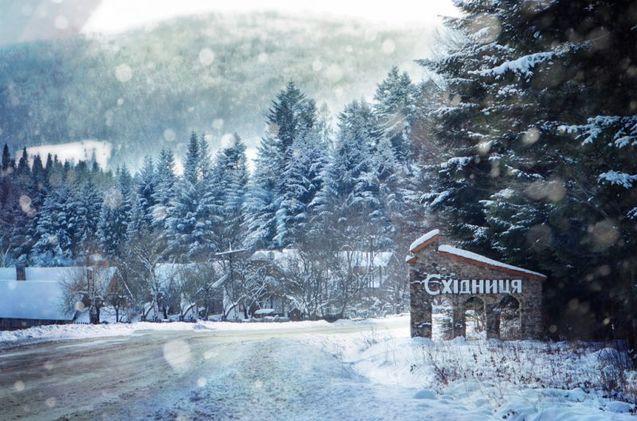 Куди поїхати і що побачити в Україні у лютому 1/1