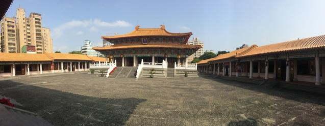 храм Конфуція, Тайджон