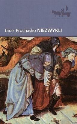 Українські книги, які стали популярними за кордоном 1/1