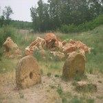 Кам'яна могила, Запоріжжя (фото)