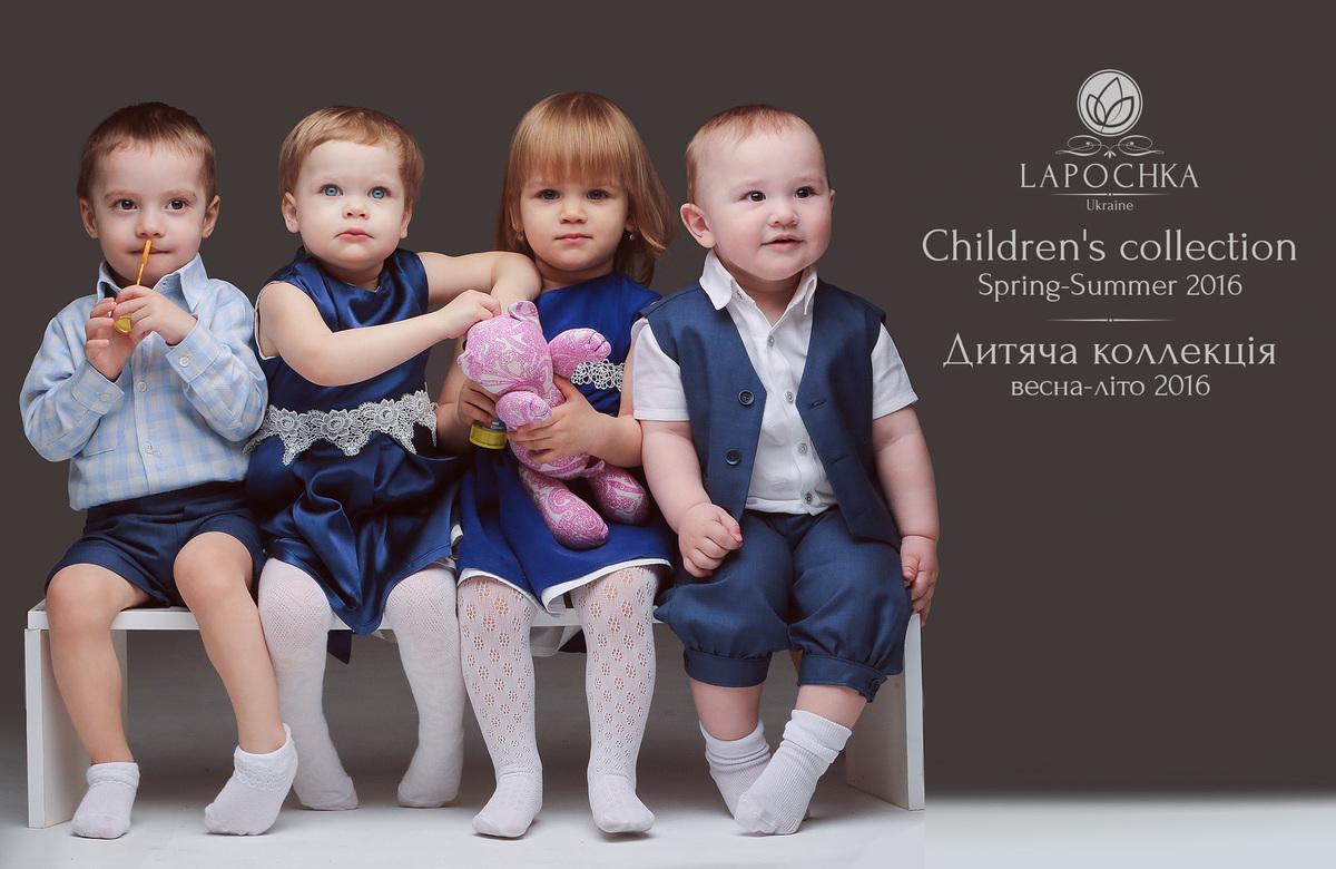 Український бренд дитячого одягу LAPOCHKA f94de8cc7fe52