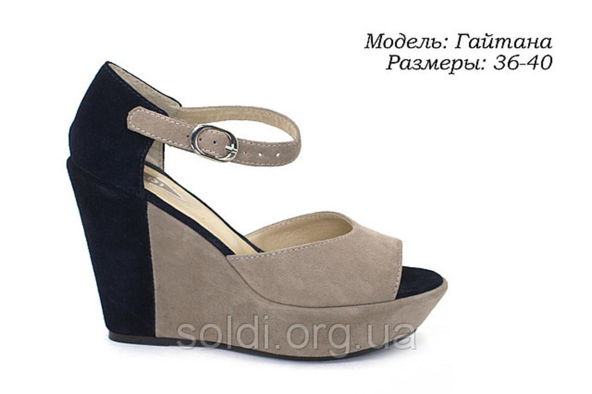 Українські виробники взуття 6844dd95e688a