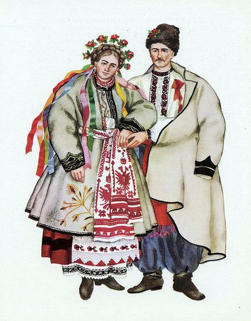 український верхній одяг