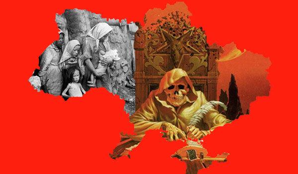 Визнання Голодомору в Україні - ознака цивілізованості 1/1