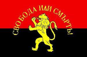 червоний і чорний прапор