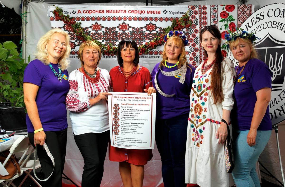 Українці в Чикаго провели конкурс на кращу вишиванку 1 1.