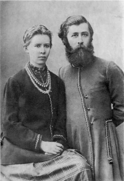 Леся Українка, фото
