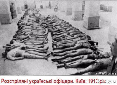 Штурм Києва у 1918 році Муравйовим 1/1