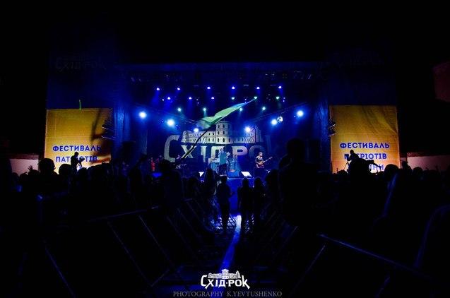 Фестиваль Схід Рок, фото