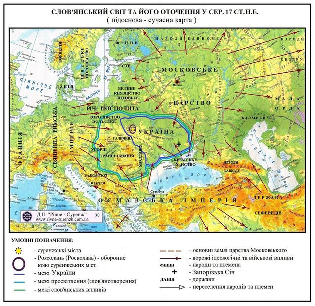поширення влади Московського царства