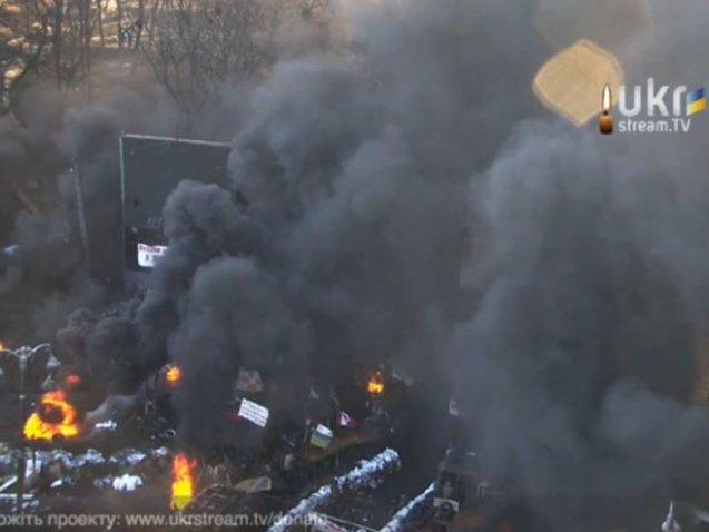 ЄвроМайдан 18 лютого 2014