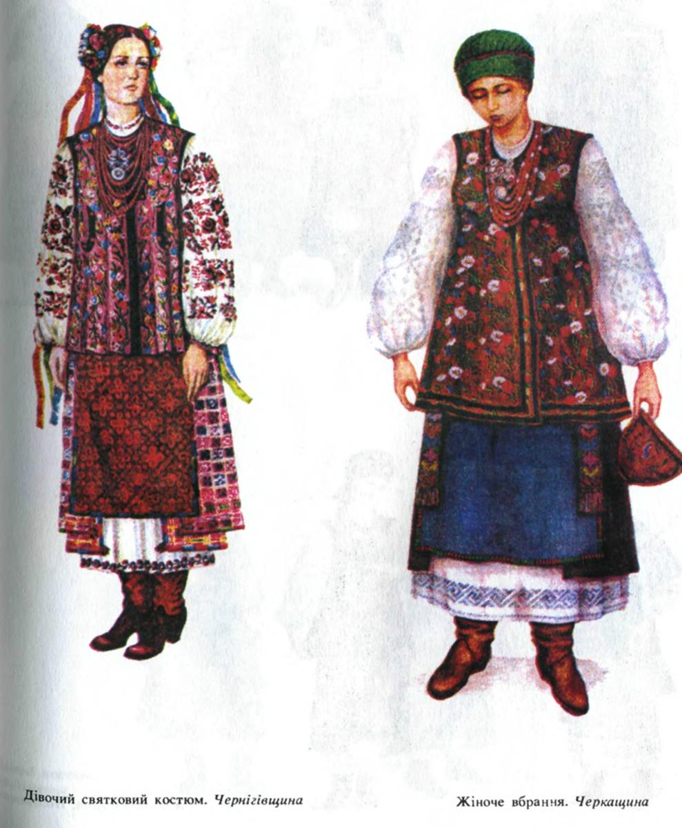 ... український жіночий національний костюм (фото) український жіночий  народний ... f106cd71f8bfc