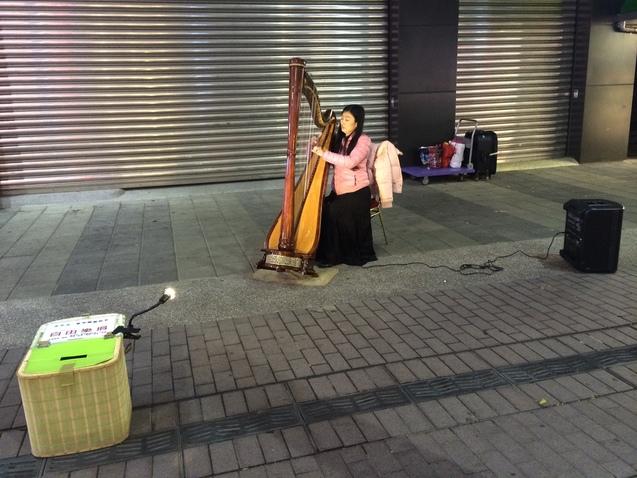 Тайпей, вуличні музиканти
