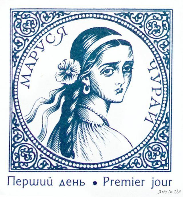 ЖІНОЧИЙ СПАС  21fa5e0e2612e