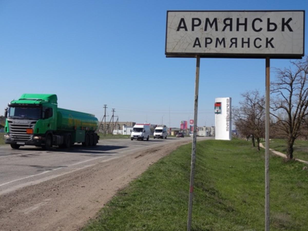 На границе с Крымом задержан разыскиваемый Интерполом афганец с украинским паспортом