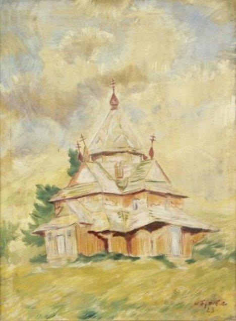 Бутович, Церква