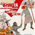 радянські листівки, жінка