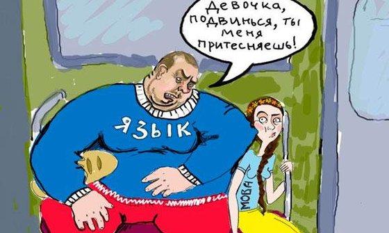 Мовний аспект перетворення радянської України на укроолігархат 1/2