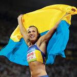 українка спорт прапор фото