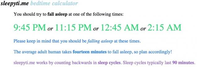 Розумний будильник