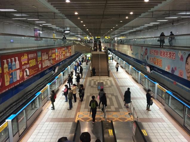 Тайпей, метро