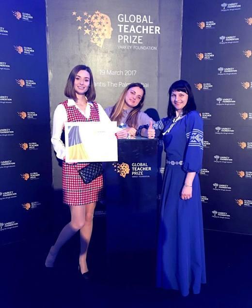 В Україні розпочинається прийом заявок на премію Global Teacher Prize Ukraine 1/1