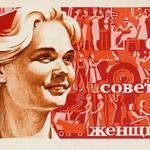 радянська жінка