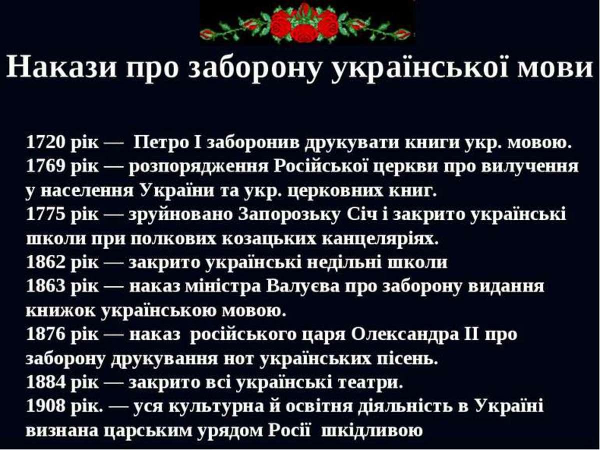 В Донецк пропустили 275 тонн продуктов от Красного Креста, - Госпогранслужба - Цензор.НЕТ 1583