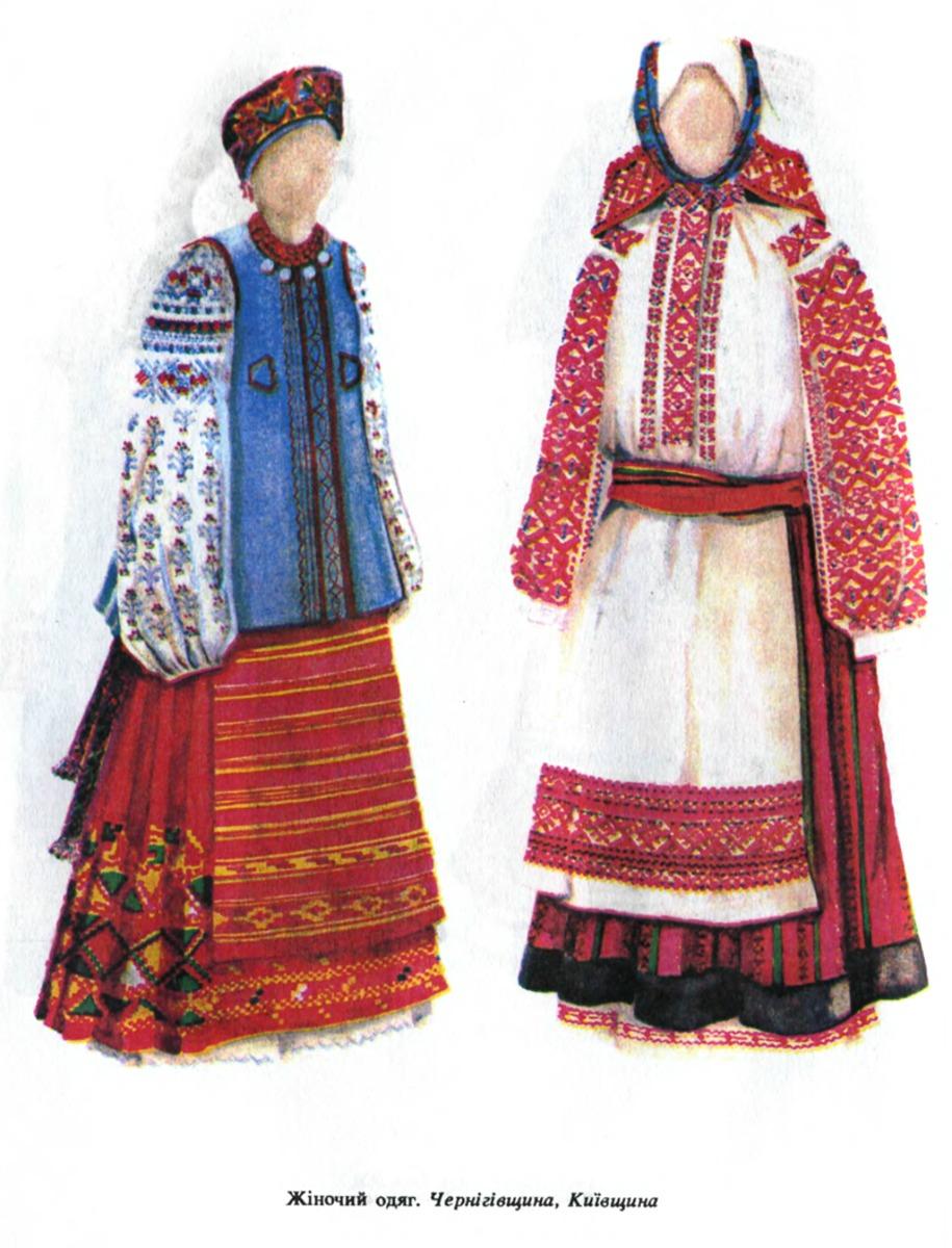 ... український жіночий національний костюм ... 8892bd08d78df