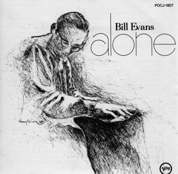 Bill Evans and his sophisticated jazz 1/1