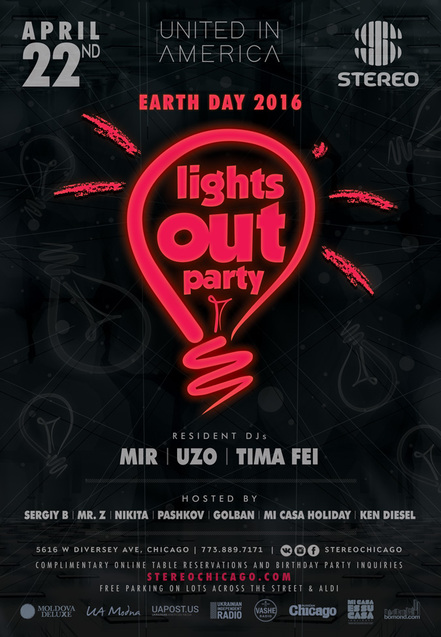 EARTH DAY 2016 LIGHTS OUT PARTY