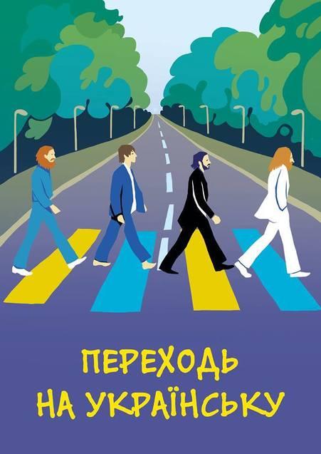 Ресурси для вдосконалення української мови 1/1