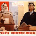 радянські листівки до Міжнародного жіночого дня