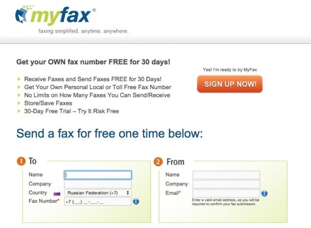 надіслати факс