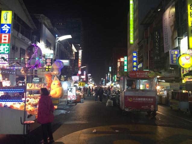 Тайвань, нічні ринки