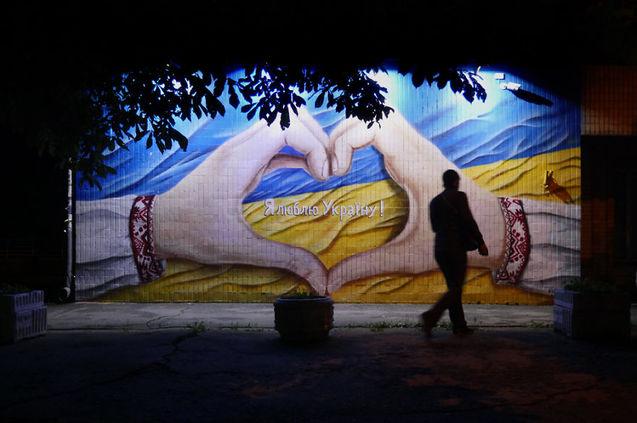 Вуличне мистецтво Києва: Мурали (Фото) 1/1
