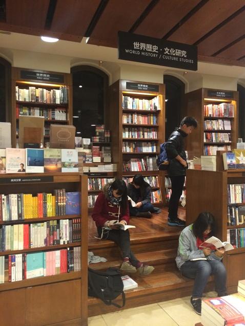 Тайпей, книгарні