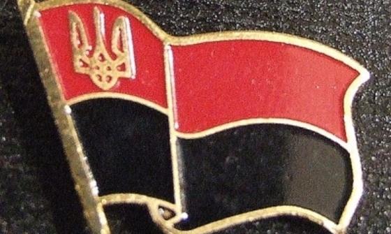 червоно-чорний прапор Україна