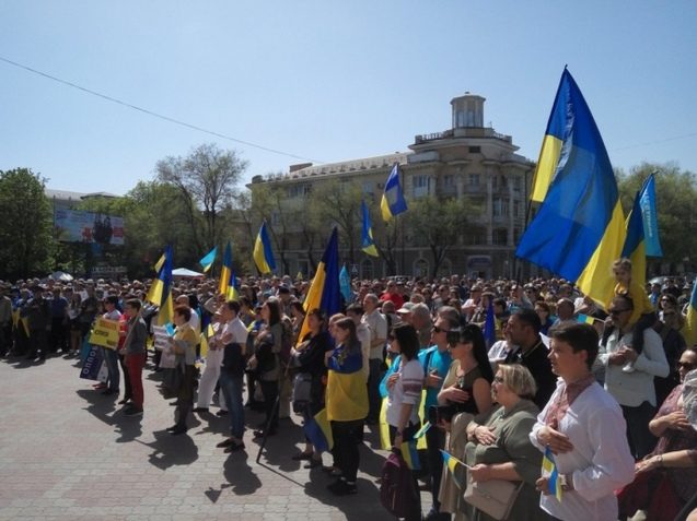 Best News About Ukraine. 4th Edition 1/1