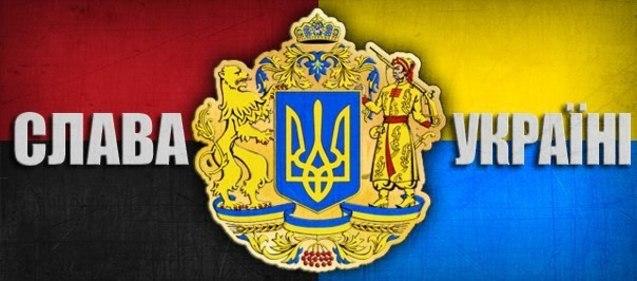 червоно-чорний прапор синьо-жовтий прапор Україна
