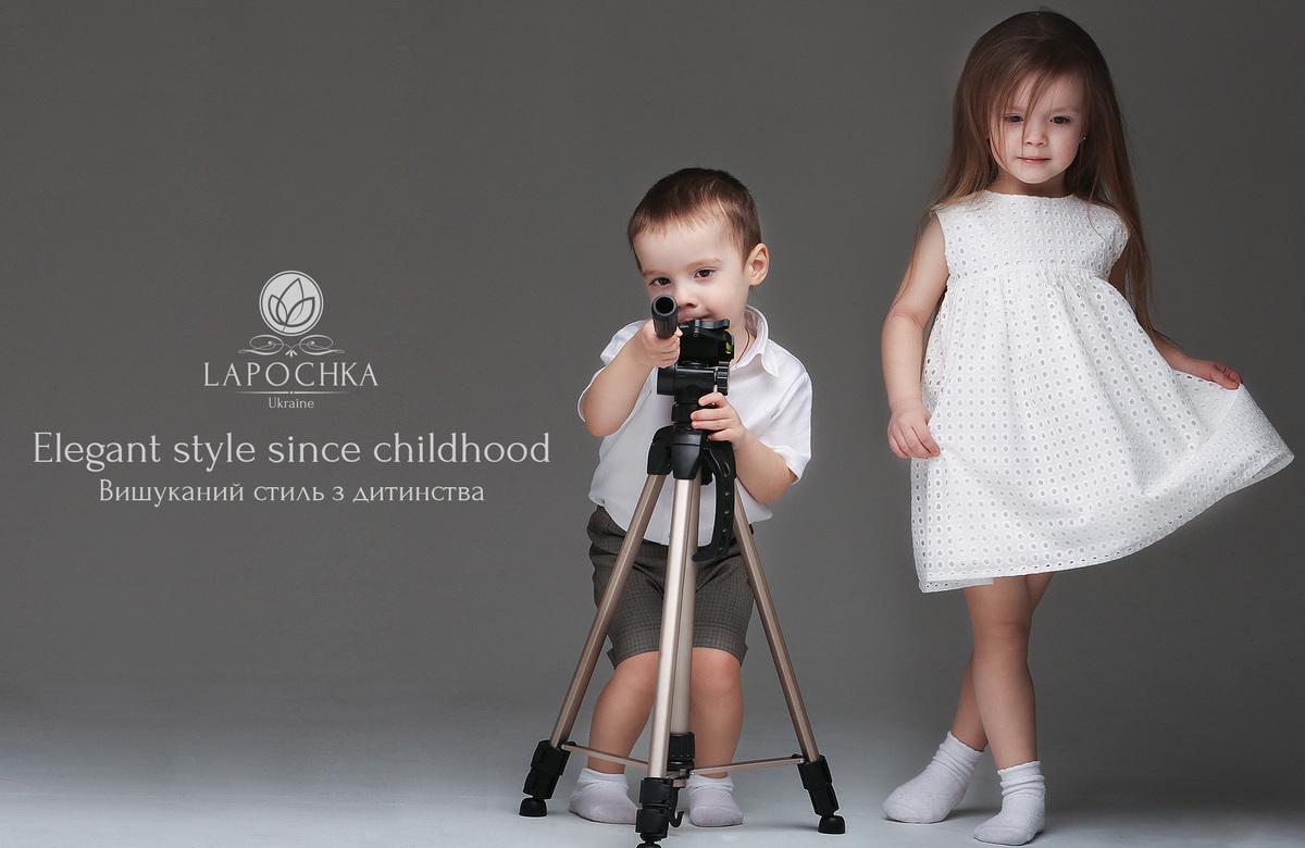 Український бренд дитячого одягу LAPOCHKA c6a397a462426