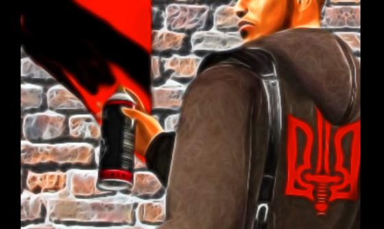 червоно-чорний прапор УПА Правий Сектор