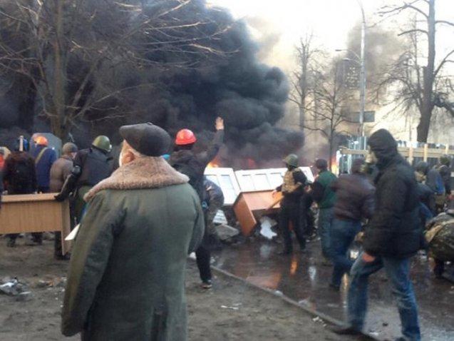 Євромайдан 2014 фото