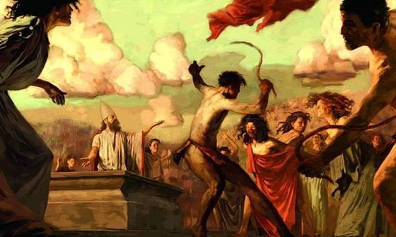 свято Луперкалії