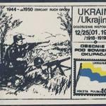 Україна прапор синій жовтий