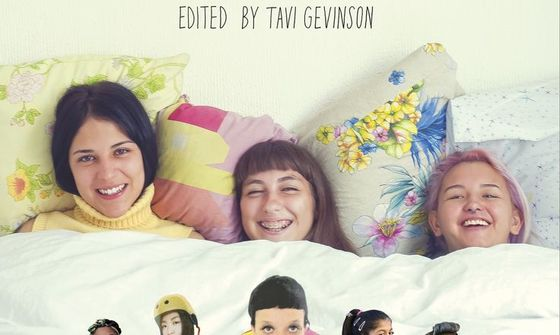 Rookie Yearbook Four  Edited by Tavi Gevinson