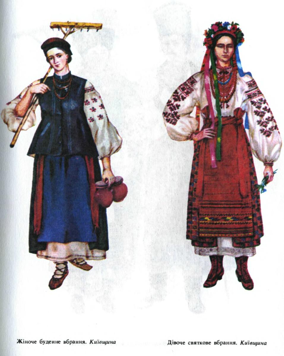 ... український жіночий національний одяг 97fcdf5381270